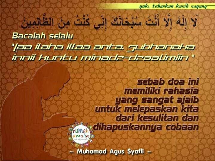 Doa ini jika kita baca insya allah akan terlepas dari kesulitan & dihapuskannya cobaan
