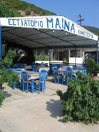 Alonissoshotels.gr   Εστιατόριο Ψαροταβέρνα Μάινα Αλόννησος  Restaurant Seafood Maina Alonissos