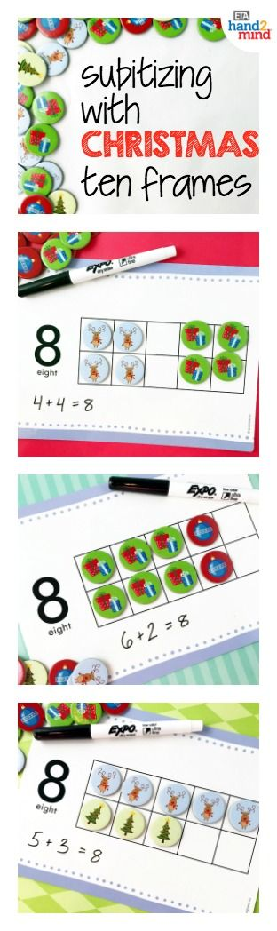 Use these awesome Christmas ten frame activities to practice addition and subitizing.  They are perfect for preschool, kindergarten, first grade and second grade.  Make these games a part of your work stations and centers.  Each kit comes with blank ten frame templates and cards for numbers 1-20.  The fun theme will make your daily ten frame practice interactive and hands on.  Best of all, they are no prep and ready to use.  Your whole class will love them!