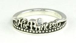 Sterling Silver Princess Ring with Austrian Crystal