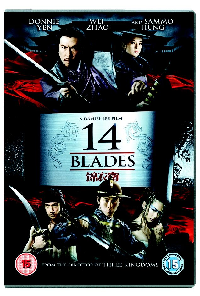 """Chinese movie """"14 Blades"""" starring Donnie Yen.  Trained in clandestine combat from childhood, the Imperial Guards were masters of the 14 Blades, 8 being for torture, 5 for killing, and the last blade being reserved for suicide when a mission failed. Great action."""