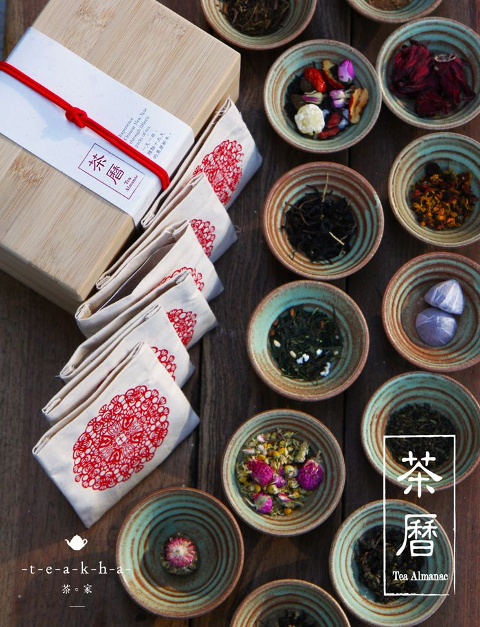 Tea Almanac by teakha: 15 different teas, one for each day of the Chinese New Year. The linen tea pouches can be reused as coasters :)