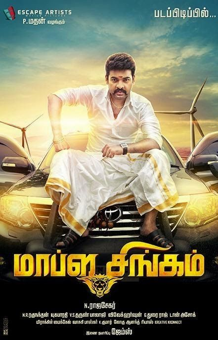 Mapla Singam First Look Poster Mapla Singam, Mapla singam poster, Mapla singam first look, Mapla singam movie, Vimal, Anjali, Rajasekhar, Raghunanthan, Soori