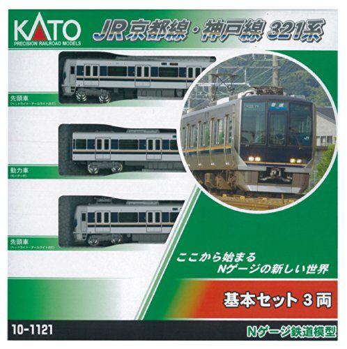 kato n gauge train sets