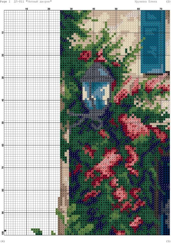 Уютный дворик-001