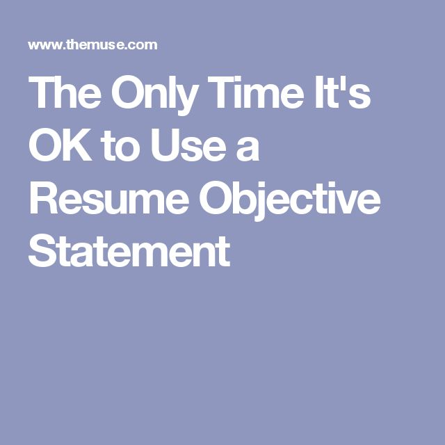 Best 25+ Resume objective statement ideas on Pinterest Good - objective section of resume examples