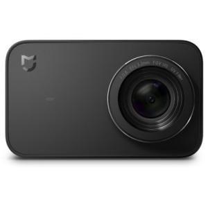 Une caméra pour filmer mon voyage avec un code de réduction de -30%: 'OctAllezmjcamer' à utiliser sur le site GearBeast