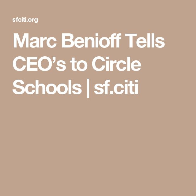 Marc Benioff Tells CEO's to Circle Schools | sf.citi