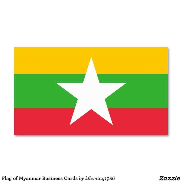 Flag of Myanmar Business Cards