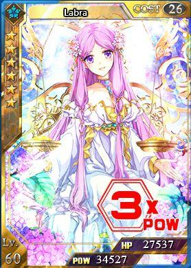 Labra lvl 60 by FlowerSpring
