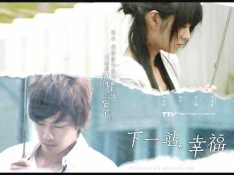 (+ download) Autumn's Concerto (OST) Opening theme song - (我爱他) I Love H...