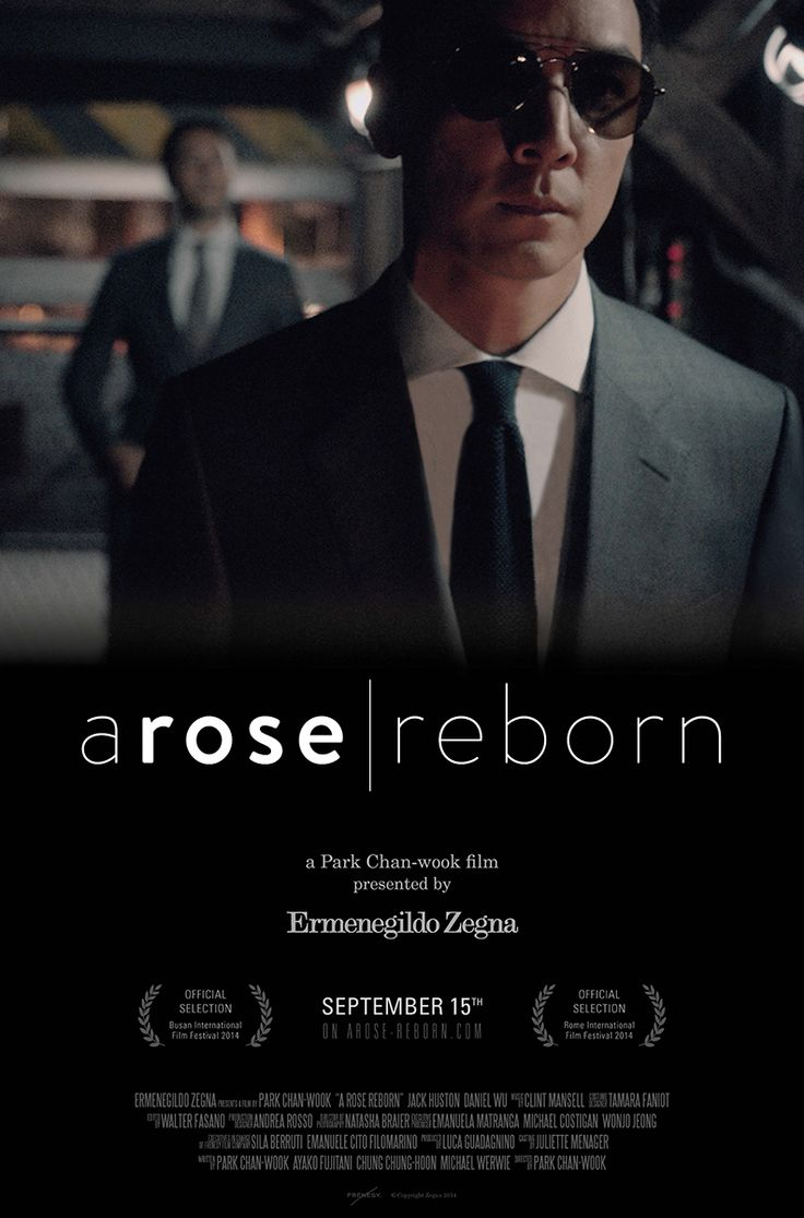 """Arose Reborn"": The official movie poster."