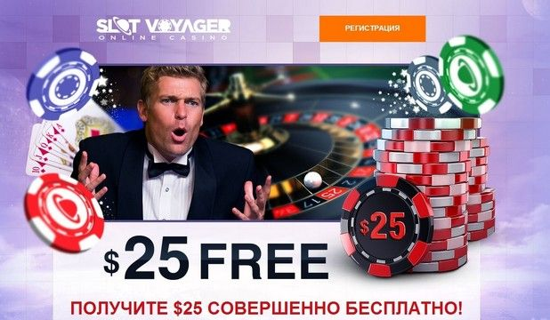 казино драйв бездепозитный бонус 500 рублей 2021 года