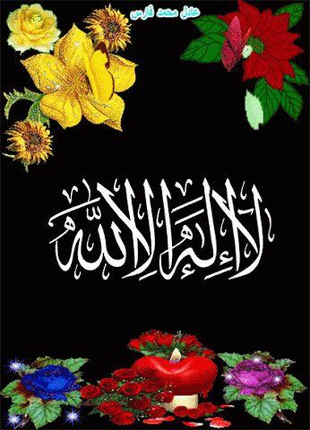 DesertRose,;,Islamic gif,;, صورة متحركة,;,