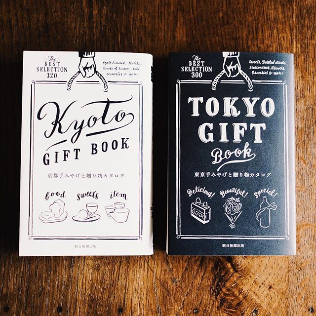 朝日新聞出版から出ている東京と京都のお土産本の装丁画を担当しました。  中身も結構エッジの効いたセレクトや新しいお店の事など書いてあっていい感じです。  デザインもスッキリで雑誌の特集が分厚くなったようなイメージです。  お土産に困る前に是非〜  book cover designs for tokyo & kyoto souvenir books. Unfortunately there are not english caption, but pictures and maps are inside. try it!  #chalkboy #handwritten #graphic #book