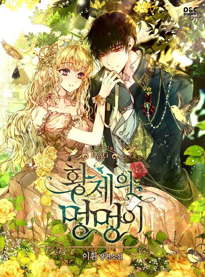 The Emperor S Dog Manhwa Manga Romantic Anime Manga Romance