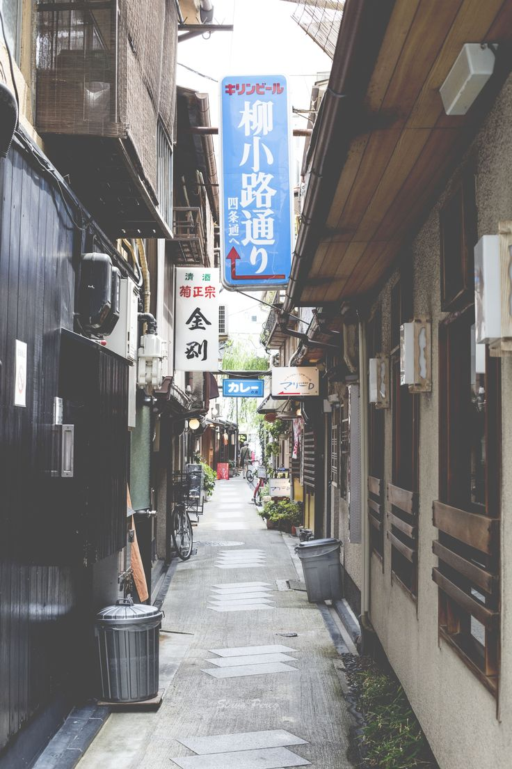 #Japan, I love this country, the #culture, the people... everything. A very narrow #street in #Tokyo.