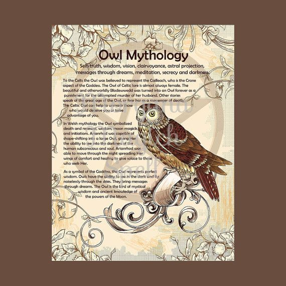 OWL MYTHOLOGY, Digital Download,  Book of Shadows Page, Grimoire, Scrapbook, Spells, Wiccan, Witchcraft,