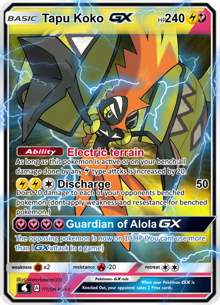 Tapu Koko GX by Waterbeacon pokemon