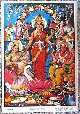 "Diwali Pooja 1960s 10""x14"" - India Hindu Gods VINTAGE PRINT by Sharma P P"