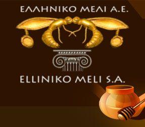 Ελληνικό Μέλι Α.Ε.