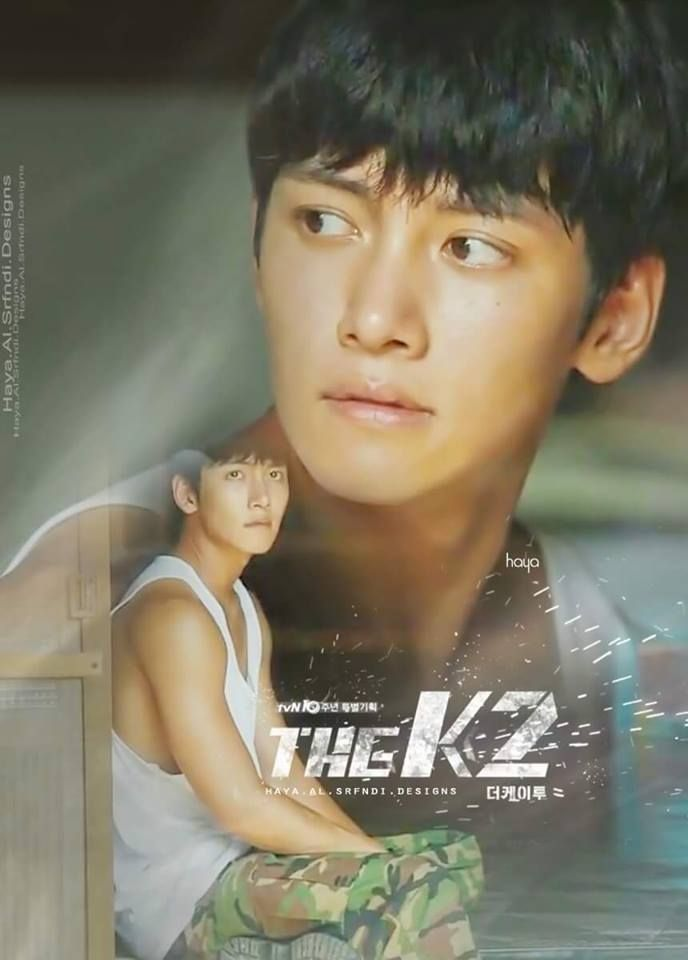 [The K2] Korean Drama