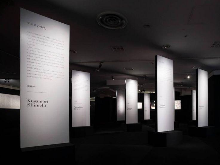 JTQ Inc. : The reflecting mirror of the times - The world of Yamaguchi Harumi.