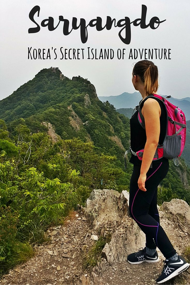 Saryangdo: Korea's Secret Island of Adventure