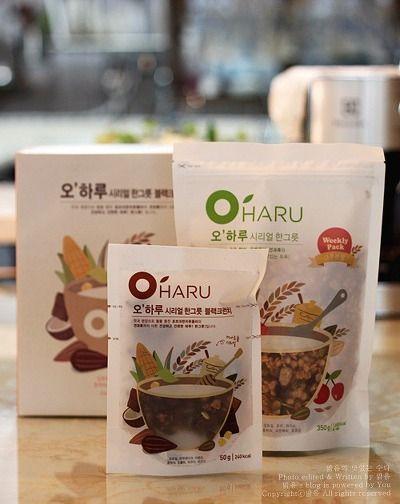 Haru Soup