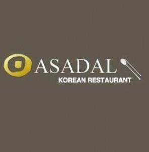 Asadal Korean Restaurant in London Step by Step Guide #London #stepbystep