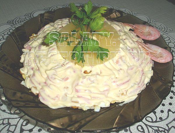 слоеный салат из креветок с ананасом