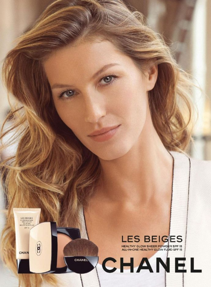 Gisele Bündchen, nouvelle  égérie du parfum culte Chanel n°5