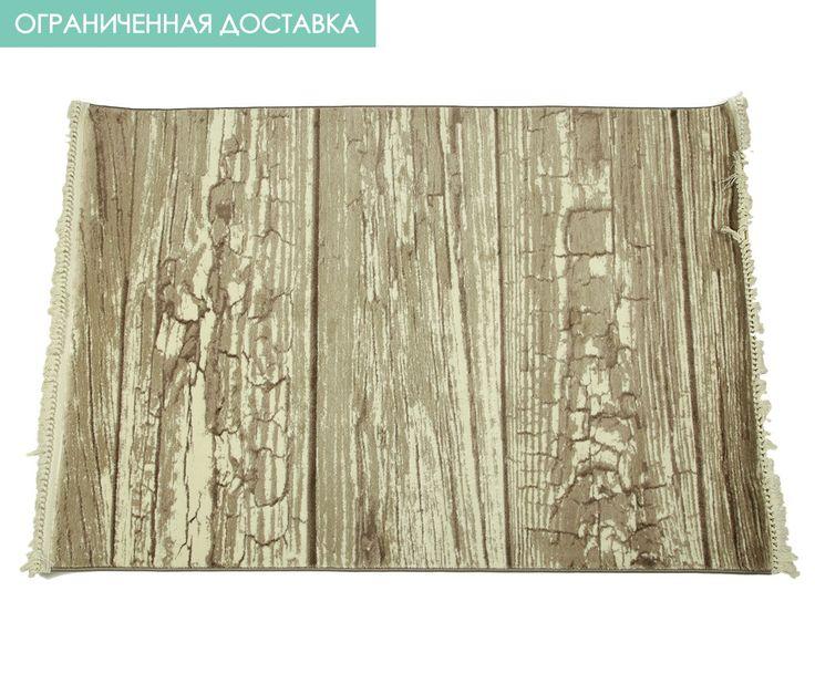 Ковёр - полипропилен хитсет, 150 х 230 см | Westwing Интерьер & Дизайн