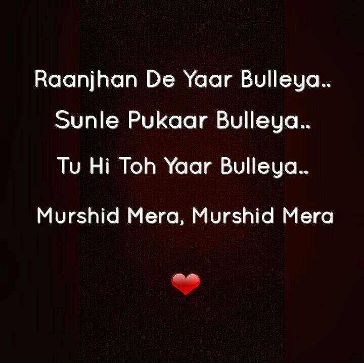 Sad songs in hindi lyrics