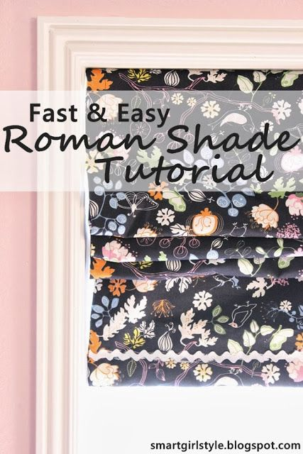 How to Make a Roman Shade (using everyday materials) - a relatively fast & easy tutorial. #DIY #windows