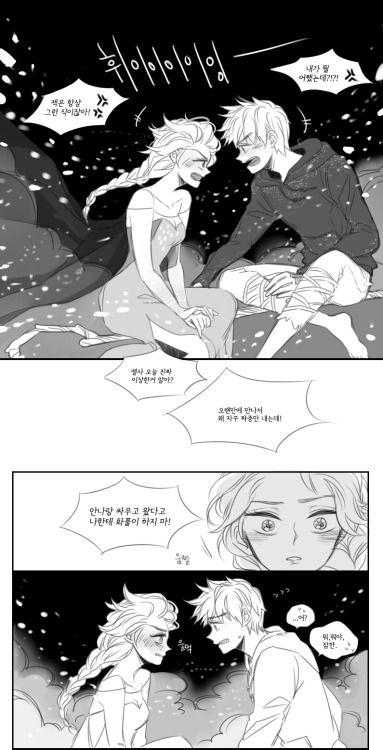 Please anyone translate this for me!!!! Jelsa comic pt. 1