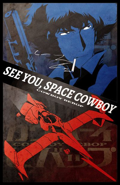 See you Space Cowboy. by BumbleBunnyMedia on Etsy