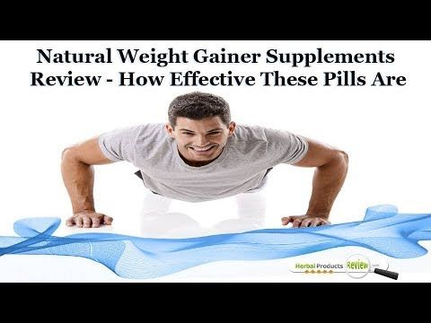 You can find natural weight gainer supplements review at https://www.herbalproductsreview.com/natural-weight-gainer-pills.htm  Dear friend, in this video we are going to discuss about natural weight gainer supplements review. Mega Mass capsules are the most powerful natural weight gainer supplements to improve muscle mass in a safe and healthy manner.  Natural Weight Gainer Supplements Review