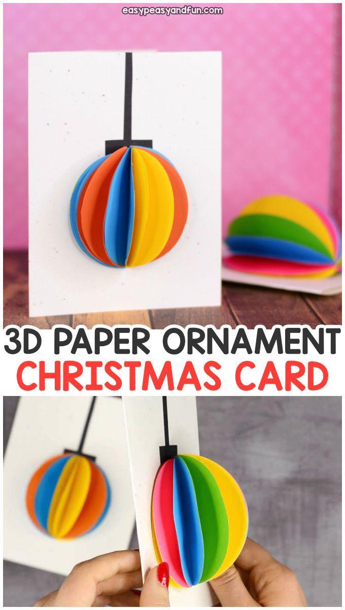 Diy 3d Paper Ornament Christmas Card Idea Christmas Card Ornaments Paper Christmas Ornaments Christmas Cards