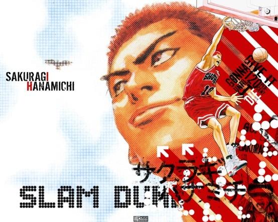 sakuragi hanamichi - slam dunk