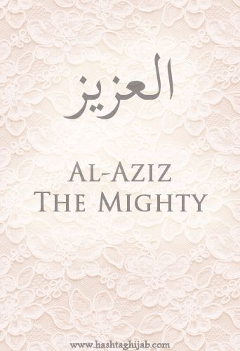 Indeed, Allah is The Mighty.