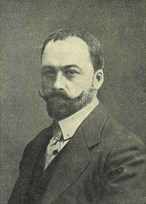 Prince Urusov Dmitry Dmitrievich / князь Урусов  Дмитрий  Дмитриевич  (1873 † 1935)