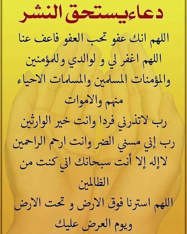Theway2theheaven أنشر هذه الصور في حسابك ليقرأها متابعيك و تكسب أجرهم بإذن الله الدال على الخير كفاعله ادعوا Islamic Quotes Quran Quotes Islamic Quotes
