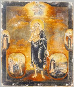 St. Mary of Egypt... 17 years a prostitute, then 47 years in the desert alone as penance. Powerful example.