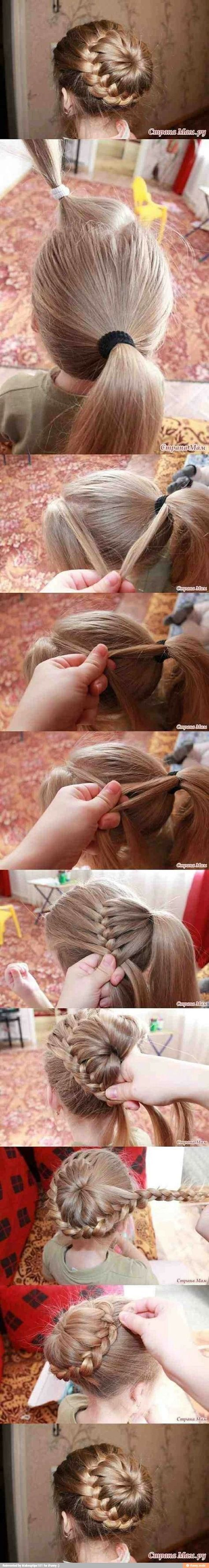 Weave braids around the tail, it looks like a braid bun .This hairstyle is great for ballet, dance recitals, figure skating, ballerinas and competitions, b