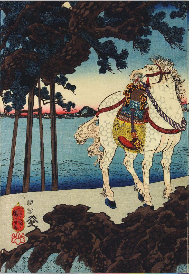 Sheet from a colour woodblock print triptych, depicting Sama no Suke Mitsuharu resting with his horse by the shore of Lake Biwa: Japan, Edo, by Utagawa Kuniyoshi, 1847 - 1850