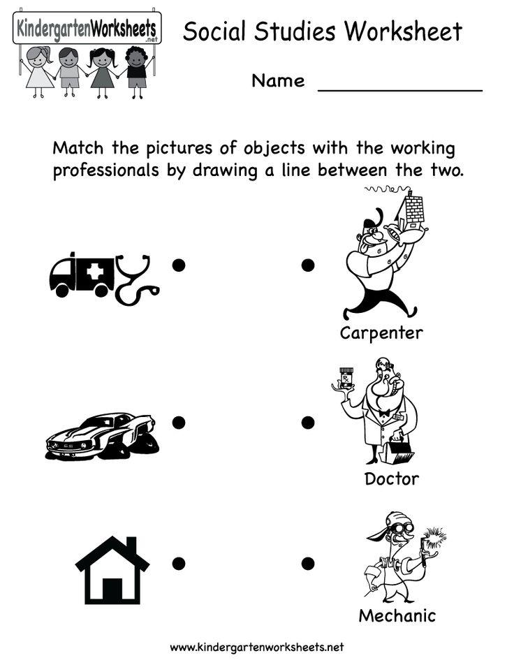 Kindergarten Social Studies Worksheet Printable | Social ...
