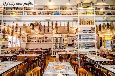 Για την παρέα που θέλει το δικό της στέκι, για τους ανθρώπους που απολαμβάνουν την συντροφιά και την διασκέδαση, για όσους νοσταλγούν τις παλιές εποχές, για όσους θέλουν κάτι νέο στην κουζίνα.... Φούλ του Μεζέ... είμαστε εδώ για να είστε ευτυχισμένοι!  #φούλτουμεζέ #ουζομεζεδοπωλείον #Θεσσαλονίκη #Λαδάδικα