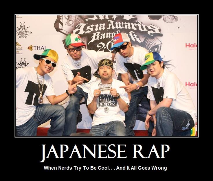 Rap Japones