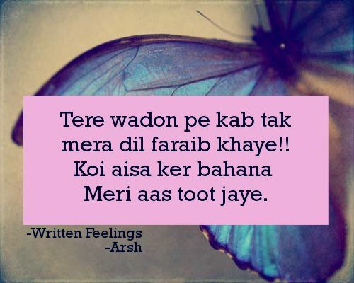 Fine Sad Dp For Facebook With Quotes Images - Valentine Ideas ...